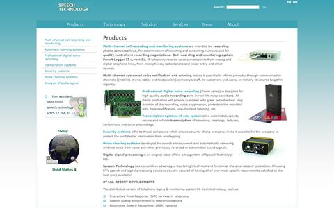 Screenshot of Products Page speetech.com - Products | Speech Technology - synthesis and recognition, recording, processing, analysis of speech. - captured Oct. 6, 2014