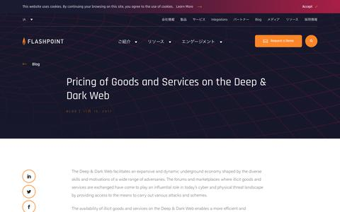 Screenshot of Pricing Page flashpoint-intel.com - Flashpoint - Pricing of Goods and Services on the Deep & Dark Web - captured Nov. 12, 2019