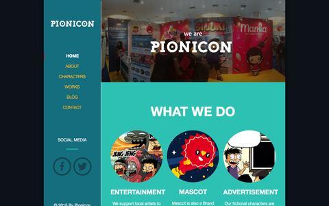 Screenshot of Home Page pionicon.com - Pionicon - captured Dec. 9, 2015