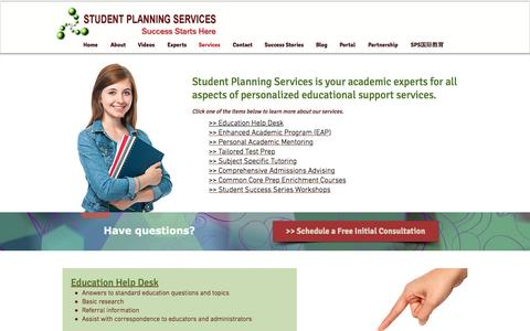 Screenshot of Services Page studentplanningservices.org - Student Planning Services, LLC | Services - captured Dec. 17, 2016