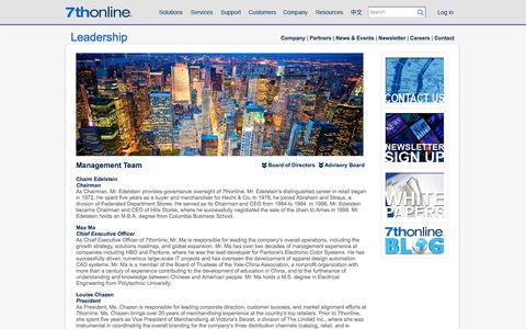 Screenshot of Team Page 7thonline.com - Leadership - 7thonline - captured Jan. 15, 2018