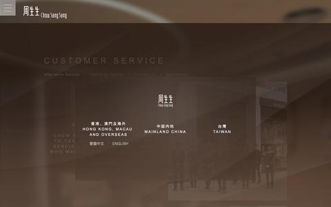 Screenshot of Support Page chowsangsang.com - Customer Service | Chow Sang Sang Jewellery - captured Nov. 5, 2016