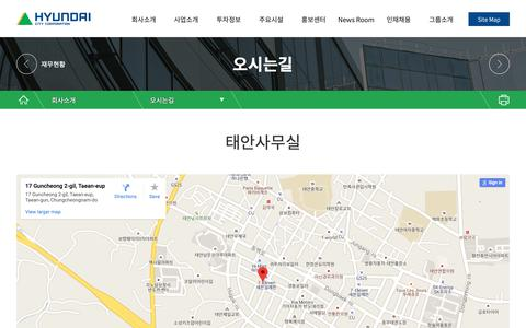 Screenshot of Contact Page Maps & Directions Page latierra.kr - 현대도시개발 & 라티에라 - captured Oct. 24, 2018