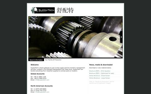Screenshot of Home Page supplytech.com - Supplytech | Specialist in Vendor Managed Inventory Programs - captured Oct. 7, 2014