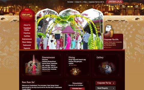 Screenshot of Home Page chokhidhanipune.com - Entertainment Rajasthani Village Theme Restaurant Veg Food in Pune Chokhi Dhani Pune - captured Sept. 23, 2014