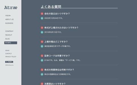Screenshot of FAQ Page atrae.co.jp - 株式会社アトラエ | Atrae, Inc. - captured Nov. 16, 2016