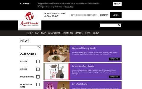 Screenshot of Press Page resortsworldbirmingham.co.uk - Whats On - captured Dec. 19, 2016