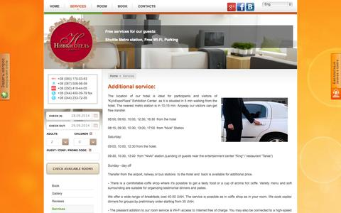 Screenshot of Services Page hotel-nivki.kiev.ua - Отель Нивки.  	services - captured Sept. 30, 2014
