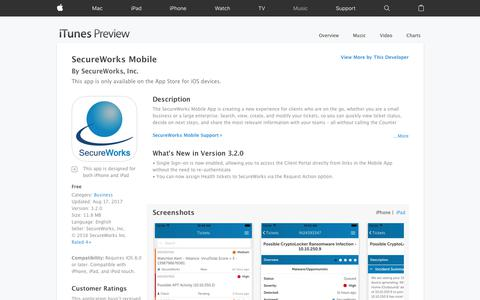 SecureWorks Mobile on the App Store