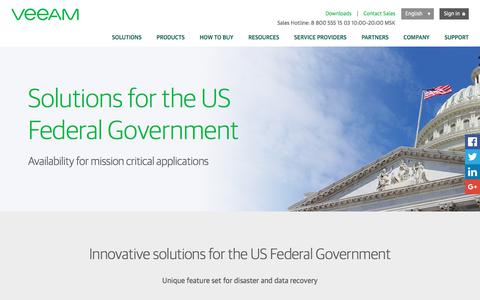Backup Software for US Federal Government – Veeam