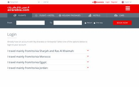 Screenshot of Login Page airarabia.com - Login | Air Arabia - captured Oct. 7, 2017