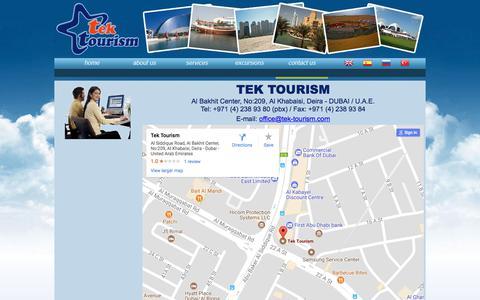 Screenshot of Contact Page tek-tourism.com - Tek Tourism   Dubai - captured Nov. 6, 2017