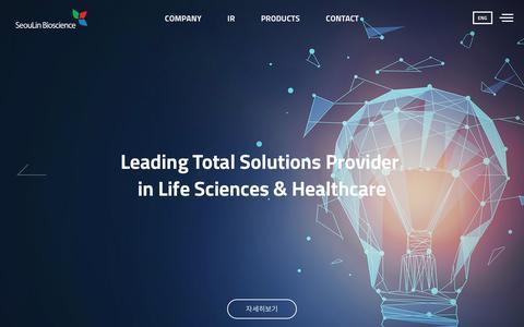 Screenshot of Home Page seoulin.co.kr - 서린바이오사이언스 | 미산성 차아염소산수 생성장치, 살균소독, 친환경살균제, 연구용시약, 기자재. - captured Oct. 18, 2018