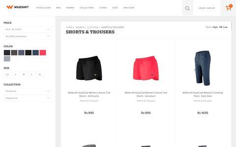 Screenshot of wildcraft.in - Buy Wildcraft Women's Trousers & Shorts Online for Hiking & Trekking - captured March 19, 2016