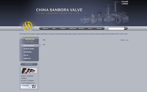 Screenshot of Signup Page chsbr.com - Join - Sanbora valve - captured April 9, 2016