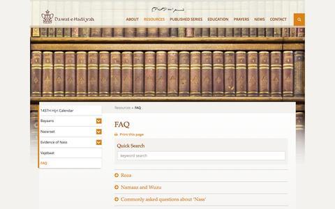 Screenshot of FAQ Page fatemidawat.com - Fatemi Dawat | FAQ - captured May 5, 2016