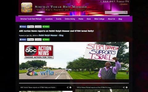 Screenshot of Blog stbm.org - Blog - Simchat Torah Beit Midrash - captured Sept. 30, 2014