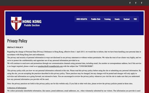 Screenshot of Privacy Page vrcpaddleclub.com - Privacy Policy – Hong Kong VRC Paddle Club - captured June 28, 2018