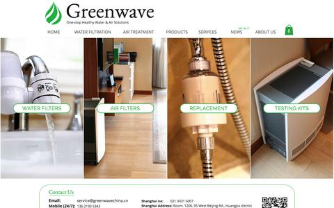 Screenshot of Products Page greenwavechina.cn - Greenwave China - Products - captured July 6, 2017