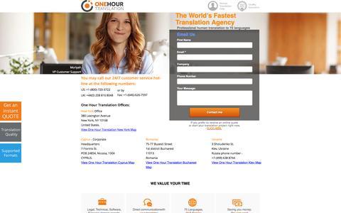 Screenshot of Landing Page onehourtranslation.com captured Oct. 27, 2014