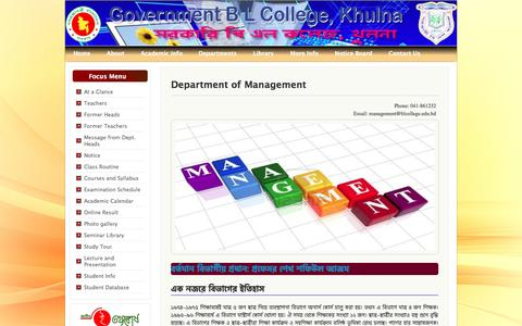 Screenshot of Team Page blcollege.edu.bd - Welcome To Government B. L. College Khulna - captured April 5, 2017