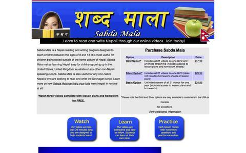 Screenshot of Home Page sabdamala.com - Read and Write in Nepali (Nepalese) Devnagari - Sabda Mala - captured Oct. 4, 2014