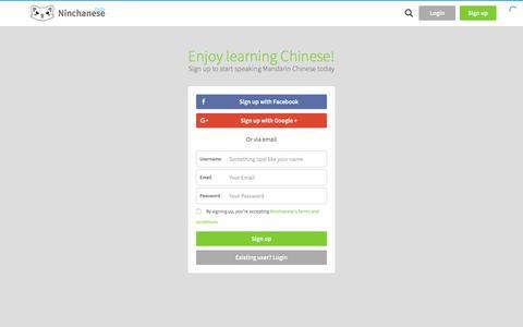 Screenshot of Signup Page ninchanese.com - Signup - Ninchanese - captured Sept. 20, 2018