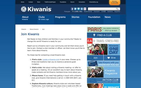 Screenshot of Signup Page kiwanis.org - Join - captured Nov. 27, 2016