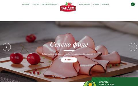 Screenshot of Home Page tandem.bg - Начало | Tandem - captured Feb. 13, 2016