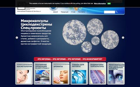 Screenshot of Home Page ips-srl.ru - IPS Srl – Микроинкапсулированные продукты - captured April 7, 2016