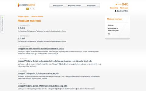Screenshot of Press Page ateshgah.com - Mətbuat mərkəzi - captured Nov. 2, 2014