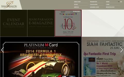 Screenshot of Home Page siamparagon.co.th - SIAMPARAGON - captured Sept. 19, 2014