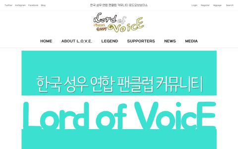Screenshot of About Page lordofvoice.com - 로드오브보이스 - captured Oct. 27, 2018