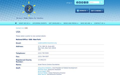 Screenshot of Contact Page israeltenniscenters.org - Contact Israel Tennis Centers Foundation | International & USA - captured Jan. 9, 2016