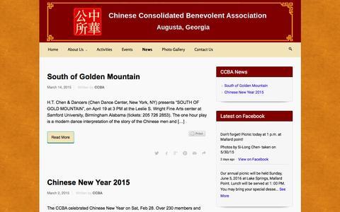 Screenshot of Press Page ccbaaugusta.com - News – Chinese Consolidated Benevolent Association of Augusta, GA - captured June 7, 2016