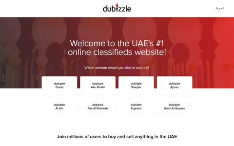 Screenshot of Home Page dubizzle.com - Buy and sell anything in the UAE - dubizzle - captured Nov. 2, 2019