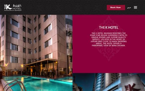 Screenshot of Home Page thekhotel.com - The K Hotel - captured Feb. 15, 2016