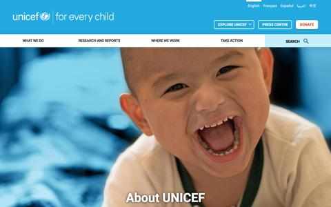 Screenshot of About Page unicef.org - About us | UNICEF - captured Dec. 9, 2016