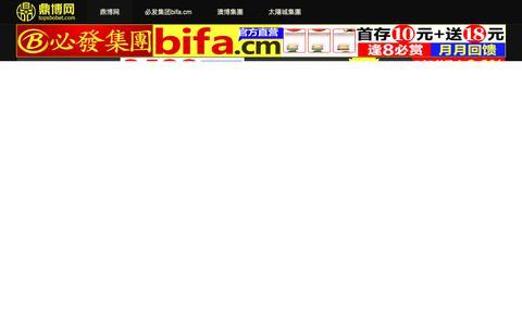 Screenshot of Home Page dormirest.com - 虎途国际【首页】 - captured Sept. 27, 2018