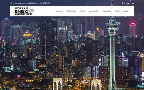 Screenshot of Home Page awardsmacau.com - Business Awards of Macau - The biggest business recognition in Macau - captured Nov. 13, 2018