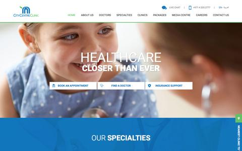 Screenshot of Home Page citycentreclinic.com - City Centre Clinic | Our Story - City Centre Clinic - captured April 8, 2017