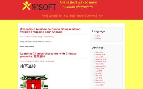Screenshot of Blog foryousoft.com - Blog | - captured Sept. 30, 2014