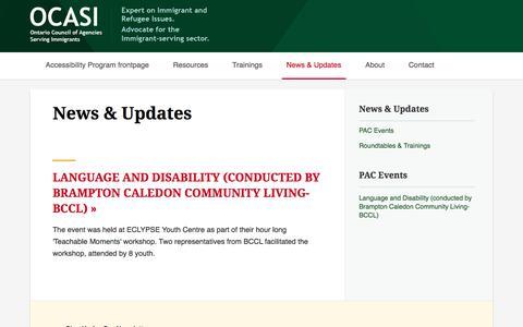 Screenshot of Press Page ocasi.org - OCASI - Ontario Council of Agencies Serving Immigrants - captured June 11, 2017