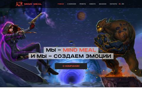Screenshot of Home Page mindmeal.ru - Mind Meal Studios - captured Oct. 7, 2014