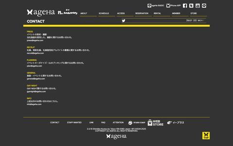 Screenshot of Contact Page ageha.com - お問い合わせ|ageHa - captured Oct. 26, 2014
