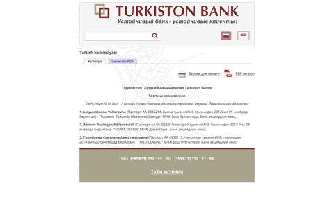 Taftish komissiyasi | Turkiston Bank