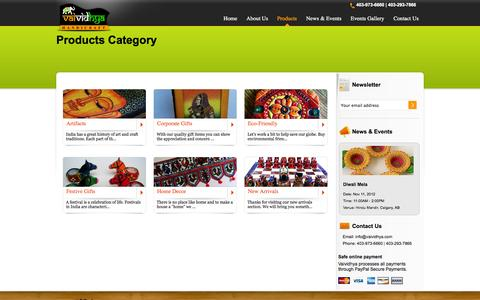 Screenshot of Products Page vaividhya.com - Welcome to VAIVIDHYA HANDICRAFT - captured Oct. 27, 2014
