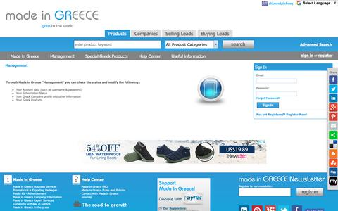 Screenshot of Team Page madein-greece.com - Greek Products - Manage Your Company's Account, Made in Greece - captured Dec. 12, 2018