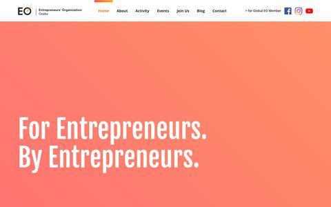 Screenshot of Home Page eoosaka.org - 【EO Osaka】 若手起業家の世界的ネットワーク組織 - captured Nov. 10, 2018