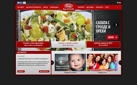 Screenshot of Home Page happy.bg - Happy :: Happy Bar&Grill, Happy Sushi, Happy Pizza, Ресторанти Хепи - captured Aug. 31, 2015